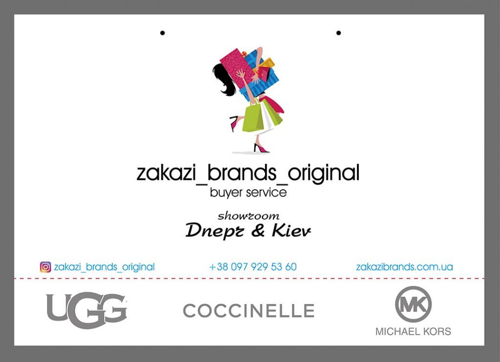 Brands_52x37x15
