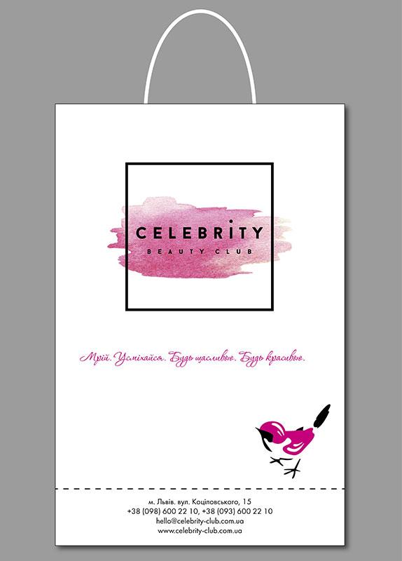 Celebrity_23x35x9