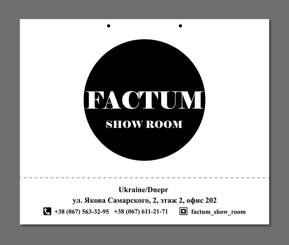 Factum_40x33x15
